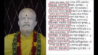 bhava sagara tarana