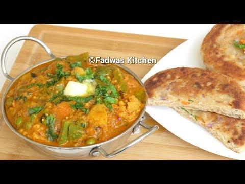 ♨Vegetable Kadai || ചപ്പാത്തിക്കൊരു സൂപ്പർ Side Dish || Recipe : 83