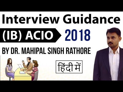 IB ACIO Interview 2018 tips by Dr Mahipal Singh Rathore who cleared ACIO 2015