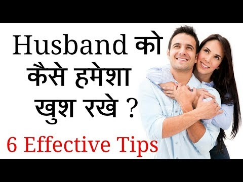6 Love Tips To Make Your Husband Happy-Forever | Love Tips