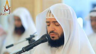 Quran Recitation Really Beautiful Amazing Crying   Surah Maryam By Sheikh Wadi
