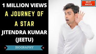 A Journey Of A Star - Jitendra Kumar (Jeetu) | Biography | Filmy Coffee