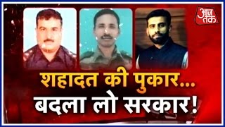 Halla Bol: Why Should Strict Action Not Be Taken Against stone pelters in Kashmir?