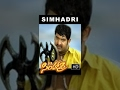 Simhadri Telugu Full Movie Jr NTR Bhumika