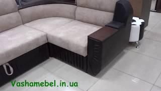 Обзор углового дивана Лексус в интернет магазине Ваша Мебель http://vashamebel.in.ua/uglovoj-divan-leksus/p4492