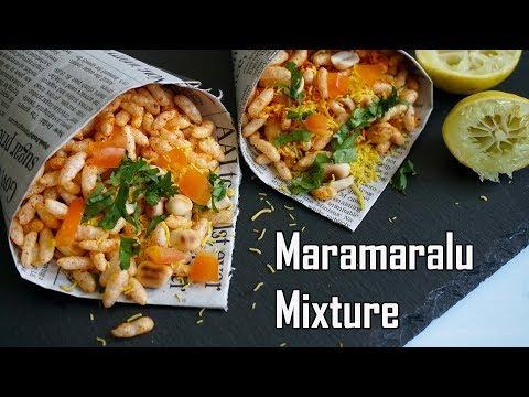 Maramaralu Mixture/Puffed Rice Mixture Recipe