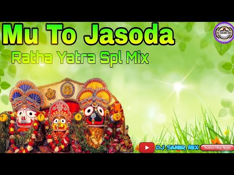 Mu To Jasoda MP3, Video MP4 & 3GP - WapIndia Eu Org