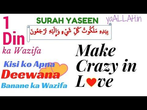 Kisi Ko Apna Deewana Banane Ka Wazifa-Kisi Ko Apni Mohabbat Mein Pagal Karne Ka Wazifa-Crazy in Love