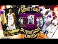 ALL 99 EVERYTHING SQUAD IN MYTEAM THE BEST SQUAD EVER ASSEMBLED IN 2K NBA 2K19