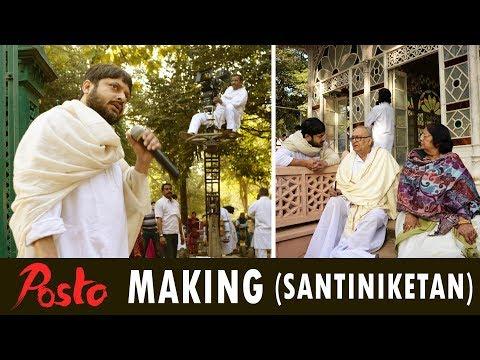 POSTO FULL BENGALI FILM MAKING | SHOOTING IN SANTINIKETAN | MANDIR