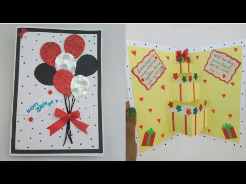 DIY Birthday card for sister|How to make birthday popup card|balloons card|Making Popup card|card