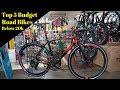Top 5 Budget Road Bikes Below 20000Php
