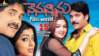 Nenunnanu Full Movie   Nagarjuna, Aarti Aggarwal, Shriya   Sri Balaji Video