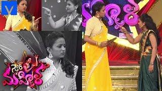 Participant Argues with Anchor Suma Kanakala - Star Mahila (స్టార్ మహిళా)