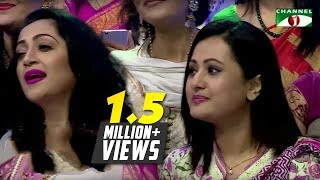 Channel i Official Birthday Song | Popy | Purnima | Kusum Shikdar | Mehrin | Airin | Channel i TV