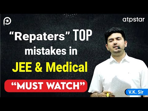 Dropping? Don't make these mistakes in IITJEE preparation  - in Hindi