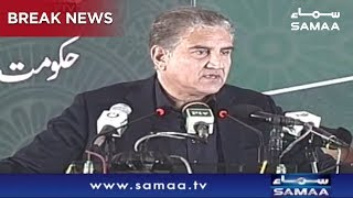 Shah Mehmood Qureshi Full SPEECH At Inauguration of Sehat Insaf Card Scheme