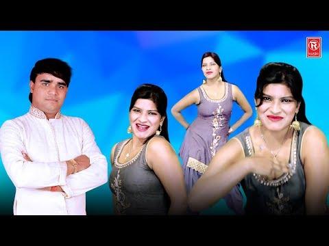 Xxx Mp4 New Superhit Dance Sheetal Ke Jalwe By Ramdhan Gujjar Best Rasiya Song 2018 Rathore Cassettes 3gp Sex