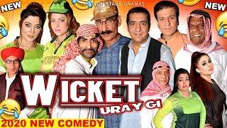 Wicket Uray Gi - Iftikhar Thakur, Zafri Khan & Khushboo 2020 Full New Punjabi Drama - Hi-Tech Stage