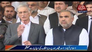 Speaker KPK Asad Qaiser and CM KPK Pervaiz Khattak talking to Media