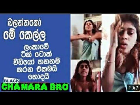 Xxx Mp4 TIK TOK SRI LANKA GIRLS SEX TIK TOK 3gp Sex