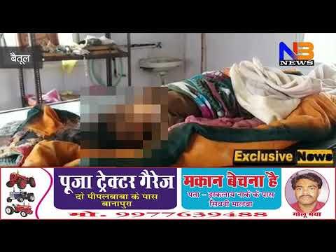 Xxx Mp4 माँ की हत्या की कहानी 4 साल के बच्चे की जुबानी Maa Ki Hatya Ki Kahani 4 Saal Ke Bacche Ki Jubani 3gp Sex