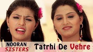 Nooran Sisters Best Song - Jyoti And Sultana Nooran - Latest Punjabi Sufi Songs - Sagahits