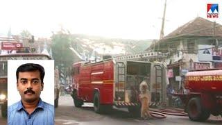 കോട്ടയത്ത് കെട്ടിടത്തിൽ വൻ തീപിടിത്തം; ഒരുനില പൂർണമായി കത്തിനശിച്ചു  Kottaym  building fire