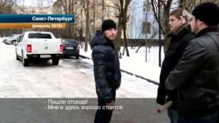 Активистов СТОПХАМА жестоко избили