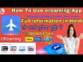 How to use oroaming app/OROAMING APP FULL REVIEW N HINDI/what is Mi oroaming app/#Suntechnical