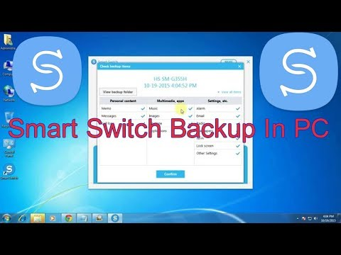 How To Find Samsung Smart Switch Backup Location pc.