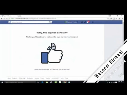 How to Remove Someone Fake Facebook Account Urdu/Hindi tutorial 2016
