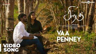 Siragu | Vaa Penney Video Song | Hari, Akshitha | Arrol Corelli | Kutti Revathi