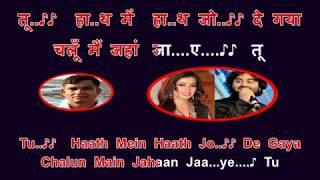 Pal Ek Pal Mein Hi Tham…Karaoke…(For Anju sawhney)...पल एक पल में ही थम