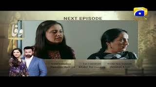 Wafa - Episode 15 Teaser   HAR PAL GEO