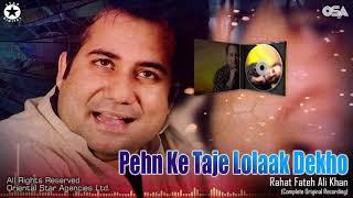 Pehn Ke Taje Lolaak Dekho | Rahat Fateh Ali Khan | complete full version | OSA Worldwide