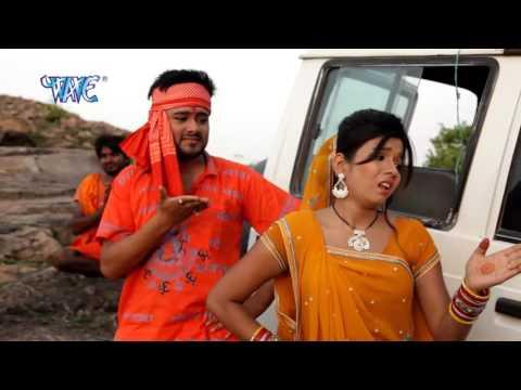 HD भंगिये में अटकल   Anu Dubey   Bhangiye Me Atkal Pran   Bam Lahari   Bhojpuri Kanwar Bhajan 2015