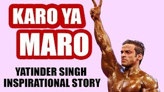Karo ya Maro - Yatinder Singh sharing his success secrets on Tarun Gill Talks
