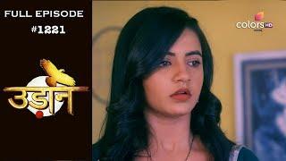 Madhubala - Full Episode 113 - With English Subtitles
