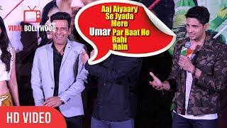 Hilarious ! | Sidharth Malhotra Trolling Manoj Bajpayee | Khana Aur Umar | Aiyaary Trailer