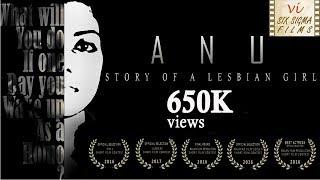 Anu - Story Of A Lesbian Girl | Award Winning Malayalam Short Film | Six Sigma Films