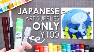 Is ‎¥100 Better Than $1? - CHEAP JAPANESE SUPPLY TEST
