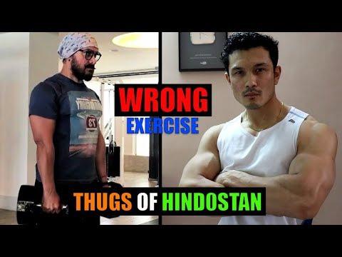 AAMIR KHAN |Thugs Of Hindostan| Workout Mistake(ठग्स ऑफ़ हिंदोस्तान)
