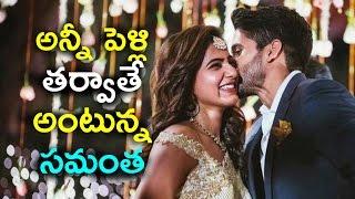 Samntha says All after marriage | Teluguz TV | Teluguz.com