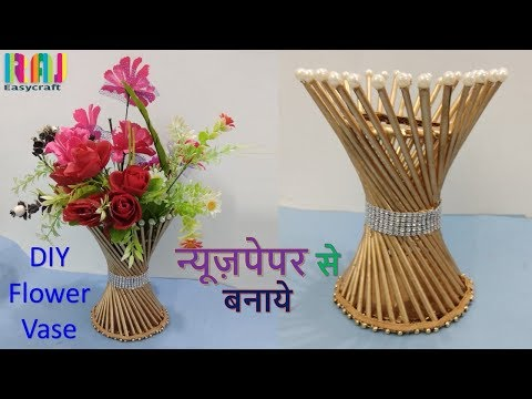 How to make Flower Vase || flower Pot making  || DIY Raj easy craft