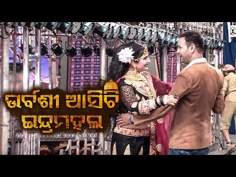 Xxx Mp4 New Jatra Romantic Song Rupa Thu Rupasi Nai Thu Alasi ରୂପ ଠୁ ରୁପସୀ ନଈ ଠୁ ଅଳସି 3gp Sex