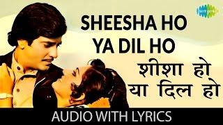 Sheesha Ho Ya Dil Ho with lyrics | शीशा हो या दिल हो गाने के बोल | Aasha | Jeetendra/Reena Roy