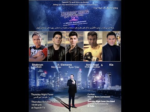 Thursday Night Fever with Alireza Amirghassemi - Episode 18