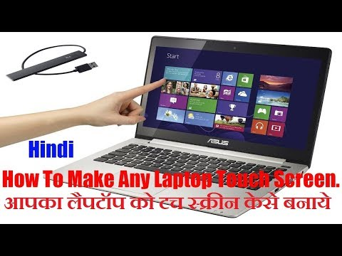 Hindi || How to Make Any Laptop Touch Screen
