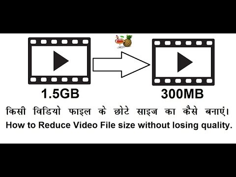 How to reduce Video file size without losing video quality #handbrake #india #s2v